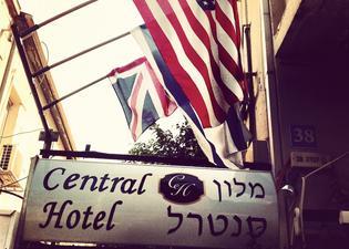 센트럴 호텔