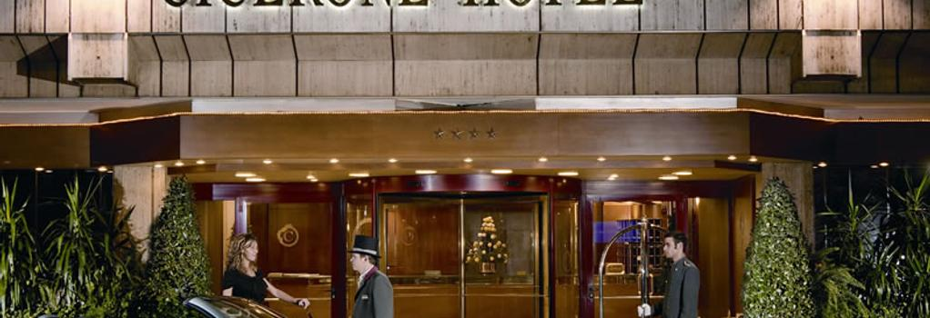호텔 시서론 - 로마 - 건물