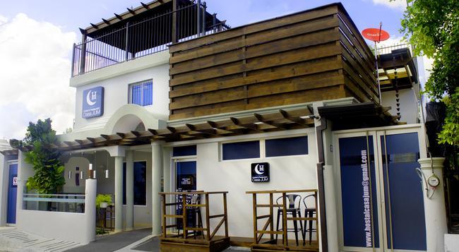 Hotel Casa Jum - 산티아고데로스카바예로스 - 건물