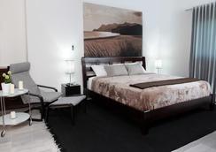 Hotel Casa Jum - 산티아고데로스카바예로스 - 침실