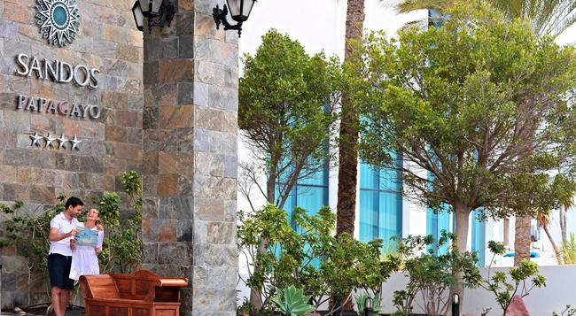 산도스 파파가요 비치 리조트 - 플라야블랑카 - 건물