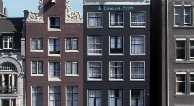 로킨 호텔 - 암스테르담 - 건물