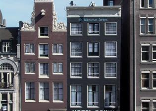 로킨 호텔