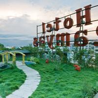 람야스 호텔스 Roof garden