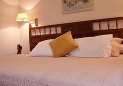 Apart Hotel San Martin - 리마 - 침실