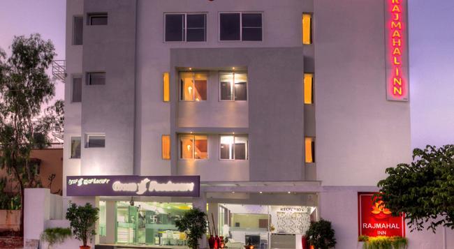 호텔 라즈마할 인 - 마이소르 - 건물
