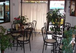 엘리트 호텔 - 아테네 - 레스토랑