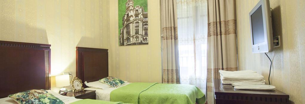 La Casa Del Madrileño - 마드리드 - 침실