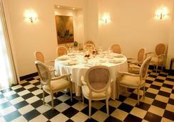 Hotel Villa Jerez - 헤레스데라프론테라 - 레스토랑