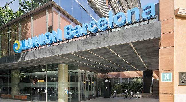 일루니온 바르셀로나 호텔 - 바르셀로나 - 건물