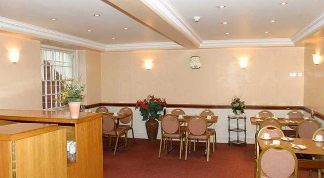 Orchard Hotel - 런던 - 레스토랑