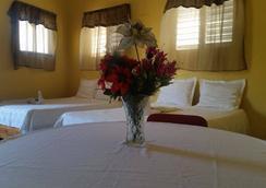 Aparta Hotel Tiempo - 산토도밍고 - 침실