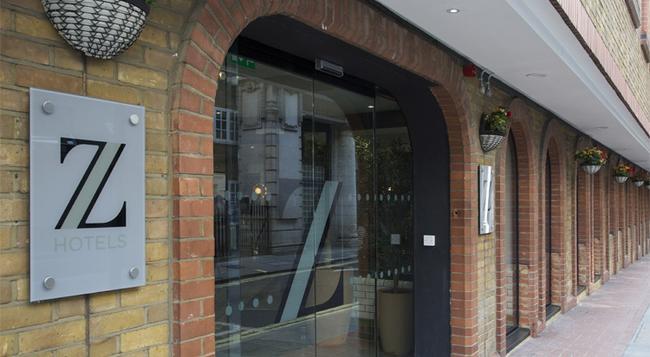 더 Z 호텔 피커딜리 - 런던 - 건물