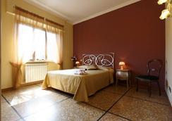 Miriam Guesthouse - 로마 - 침실