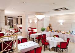 Hotel Continental - 루르드 - 레스토랑