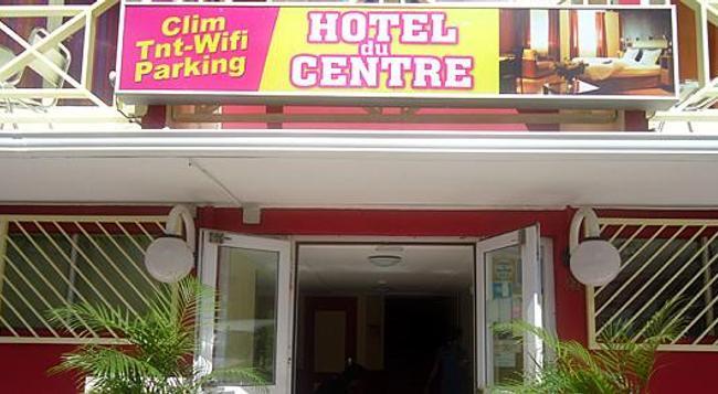 Hotel Du Centre - Saint-Denis - 건물