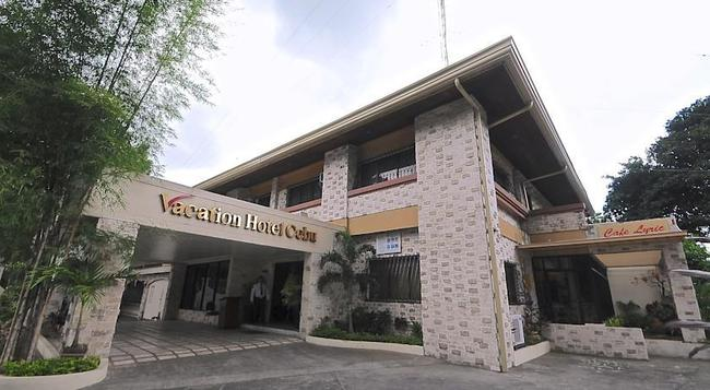 베케이션 호텔 세부 - 세부 - 건물