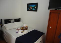 Hotel Casa Sabelle - 보고타 - 침실