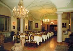 호텔 도가나 베키아 - 토리노 - 레스토랑