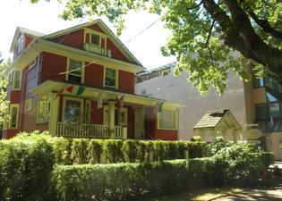 더글라스 게스트 하우스