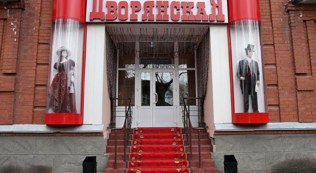 Dvoryanskaya - 쿠르간 - 건물