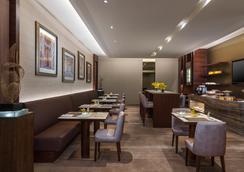 더 올림피안 홍 콩 호텔 - 홍콩 - 라운지