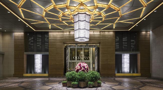 더 올림피안 홍 콩 호텔 - 홍콩 - 건물