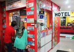 사사나 호텔 페탈링 스트리트 - 쿠알라룸푸르 - 로비