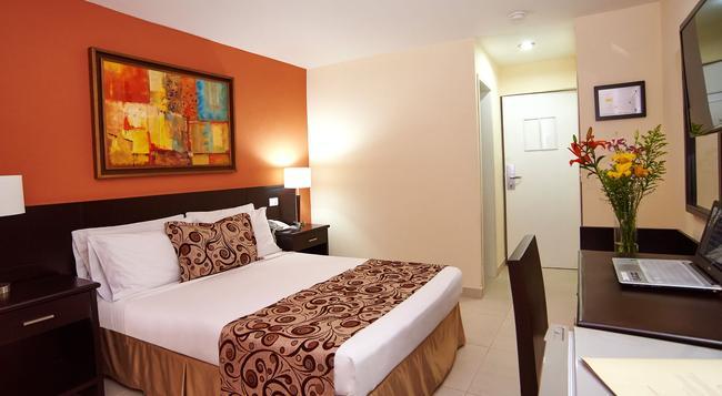 Hotel Arizona Suites - Cucuta - 침실