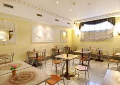 스트롬볼리 호텔 - 로마 - 레스토랑