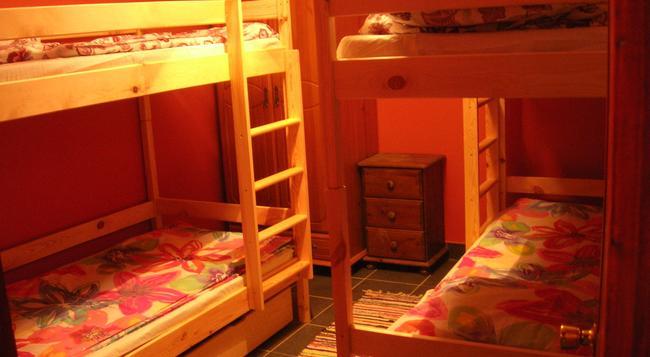 hostel1969 - 런던 - 침실