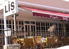 Hotel Lis - 팔마데마요르카 - 레스토랑