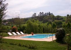 Palacio García Quijano - 산탄데르 - 수영장