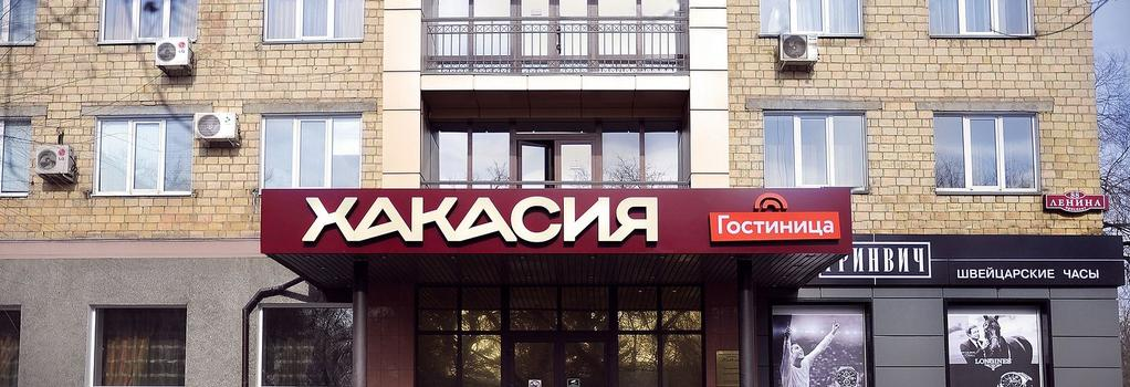 Hotel Khakasia - Abakan - 건물