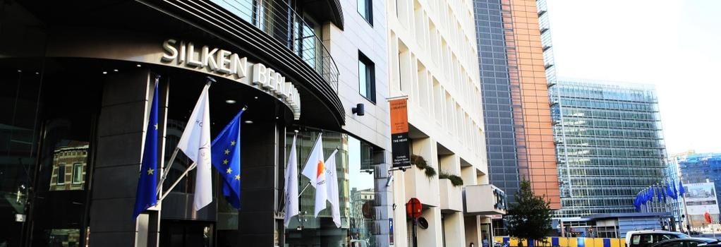 Hotel Berlaymont Brussels - 브뤼셀 - 건물