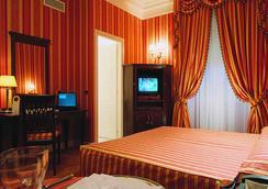 바일리스 호텔 - 로마 - 침실