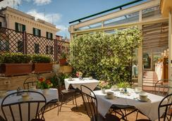 호텔 보로메오 - 로마 - 레스토랑