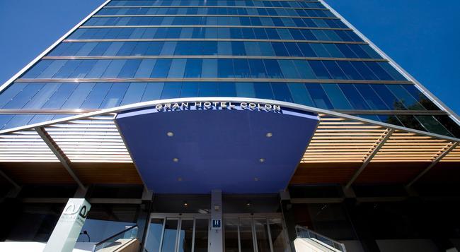 아이레 그랜 호텔 콜론 - 마드리드 - 건물