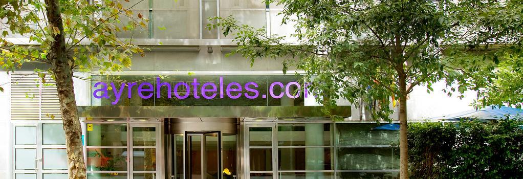 아이레 호텔 카스페 - 바르셀로나 - 건물