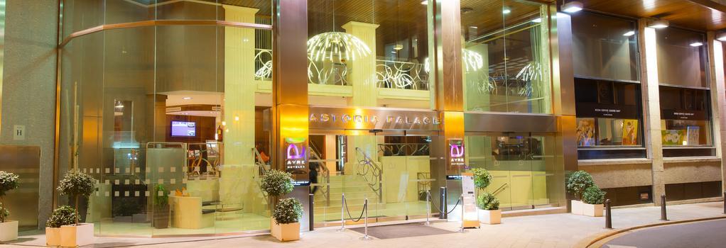 아이레 호텔 아스토리아 팰리스 - 발렌시아 - 건물