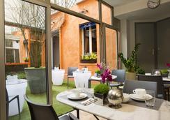 보마르셰 호텔 - 파리 - 레스토랑