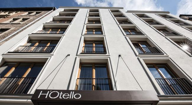 H'Otello B'01 - 뮌헨 - 건물