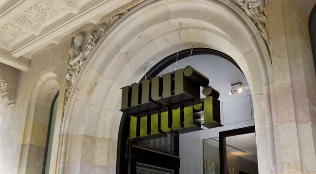 무르무리 호텔 - 바르셀로나 - 건물