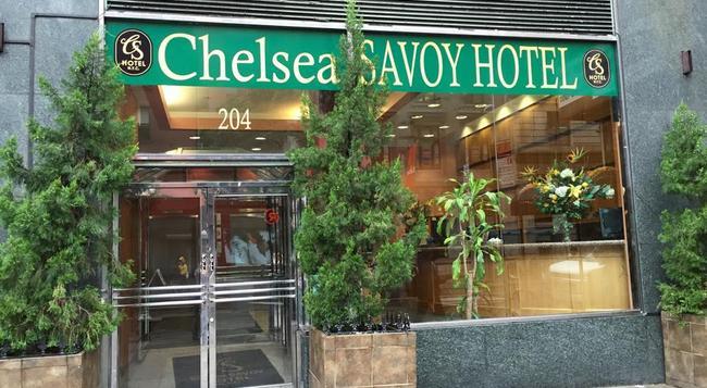Chelsea Savoy Hotel - 뉴욕 - 건물
