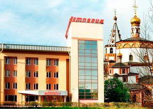 엠파이어 호텔