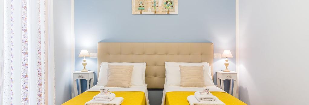 Onda Marina Rooms - 칼리아리 - 침실