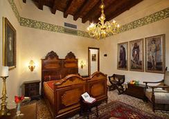 Palazzo Priuli - 베네치아 - 침실