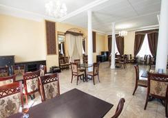 Nikitin Hotel - 니즈니노보그라드 - 레스토랑