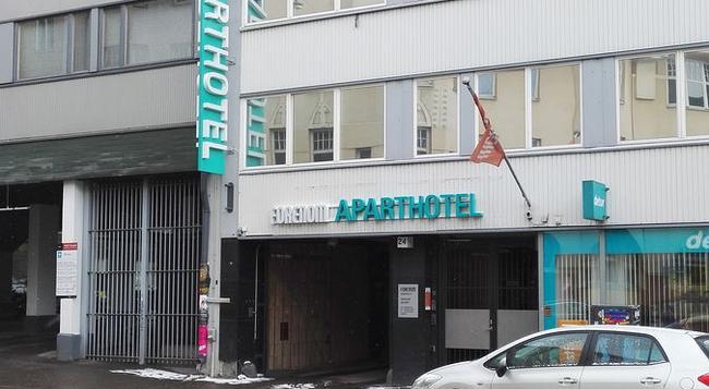 Forenom Pop-up Hotel - 헬싱키 - 건물