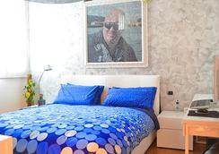 Sansiro 47 - 밀라노 - 침실